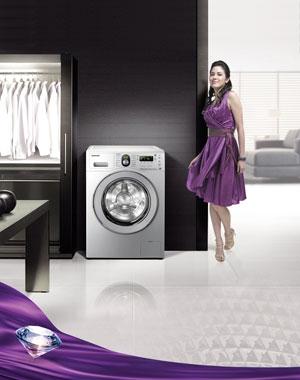 Sửa máy giặt Samsung giá rẻ tại Hà Nội
